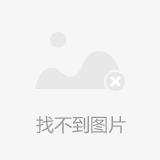 南方金杏2011广1.jpg